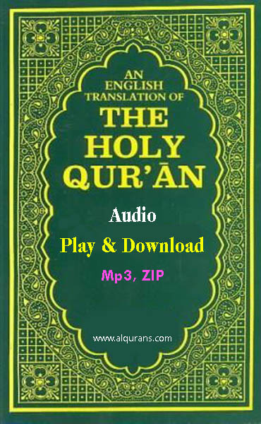 The Holy Quran Audio Recitation 20+ Languages Play Online